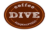 Coffee Dive  logo