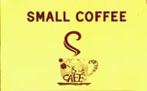 Small Coffee  logo